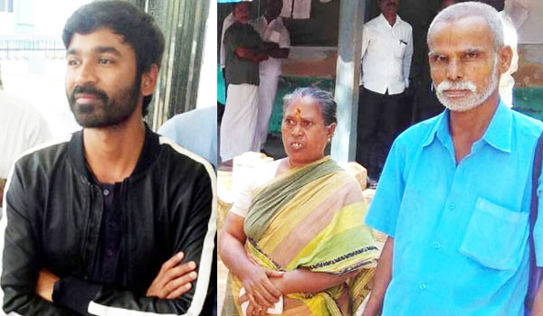 Complaint-against-Dhanush-by-Maduri-Melur-couples