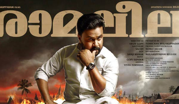 Dileep-upset-over-Ramleela-story