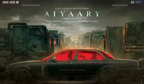 Release-date-of-film-Aiyaary-has-been-postponed