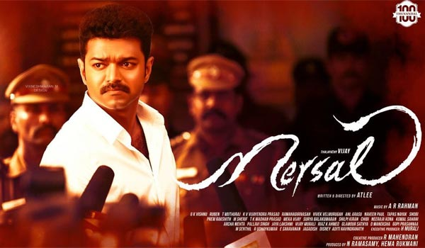 How-much-will-Mersal-collect-in-Firstday