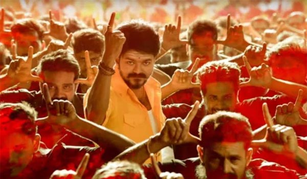 Why-Mersal-trailer-not-released?