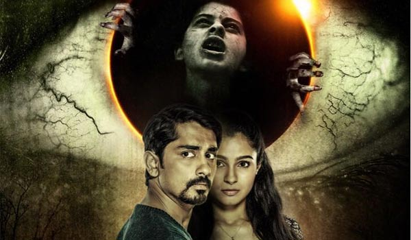 Aval-telugu-movie-postponed