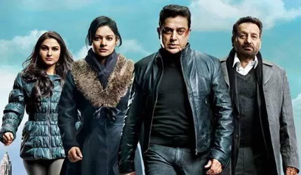 Vishwaroopam-2-release-after-2pointO-release?