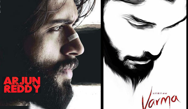 Dhuruv-Vikram-movie-titled-as-Varma
