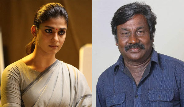 Aramm-director-is-very-Distress