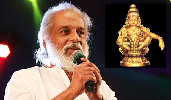Oppose-for-correction-in-Harivarasanam-song