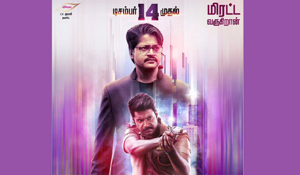 Maayavan-releasing-on-Dec-14