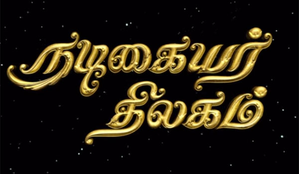 Savitiri-biopic-movie-title-logoreleased
