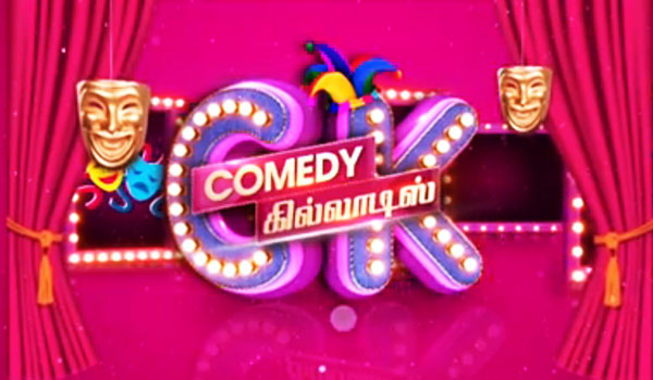 Comedy-Killadigal-:-New-Program-in-Zee-Tamil