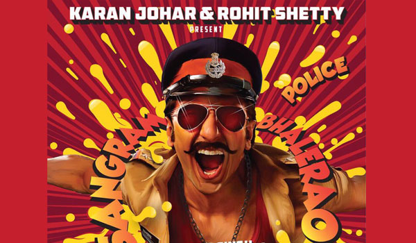 Rohit-Shetty-Releases-The-Poster-of-His-Next-Simmba-Starring-Ranveer-Singh