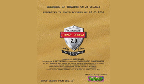 Tamilpadam2pointO-fun-begins-from-the-Poster
