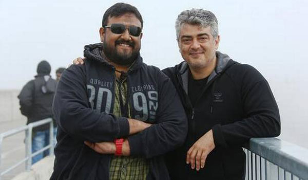 Here-the-Viswasam-Technician-list