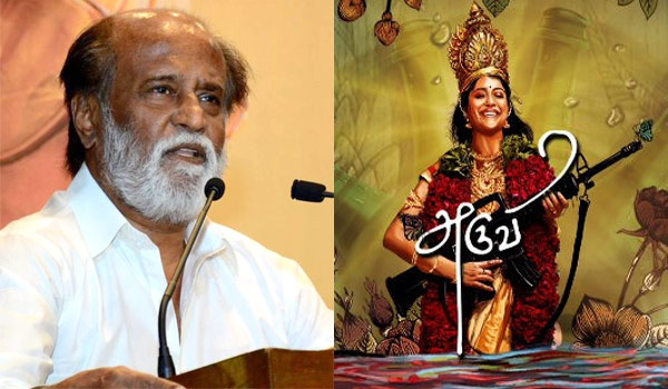 Rajini-congrats-Aruvi-Movie