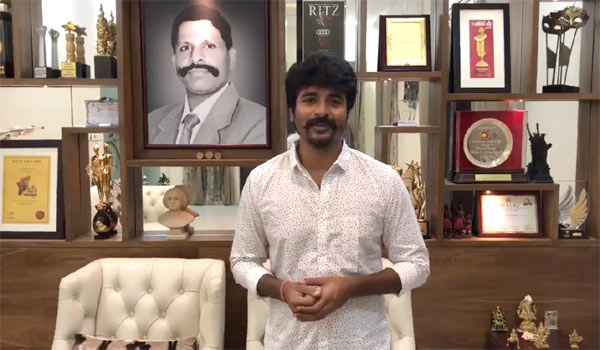 Velaikkaran-movie-give-new-strength-says-Sivakarthikeyan