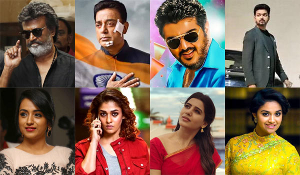 Rajini,-Kamal-all-are-competitive-in-2018