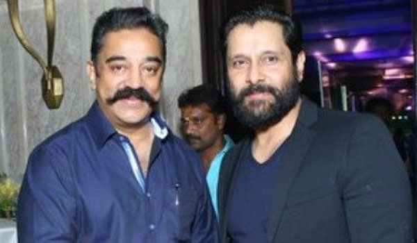 Vikram-in-Kamal-film