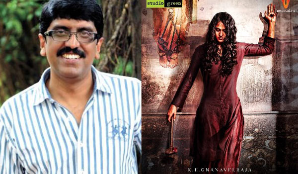 Villain-director-to-release-Bhaagamathie-in-Malayalam