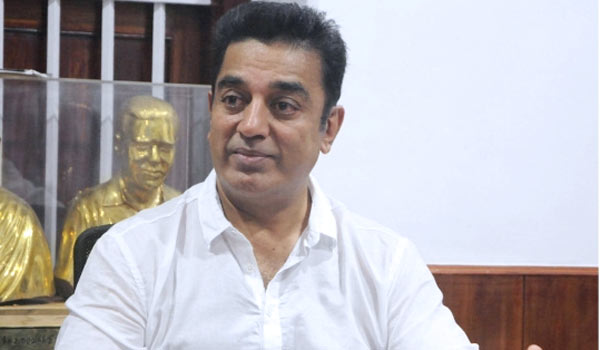 Kamal-pongal-wish-to-all