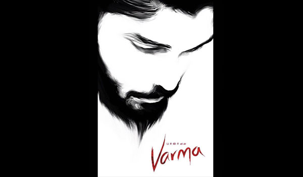 Varma-shooting-will-start-soon