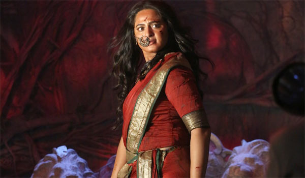 How-is-Bhaagamathie-in-Telugu?