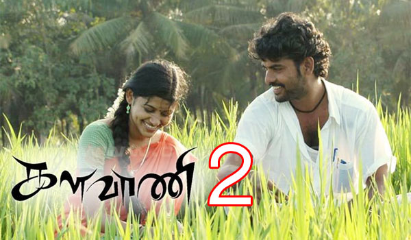 Kalavani-2-:-Vimal---Oviya-pair-joint-agains