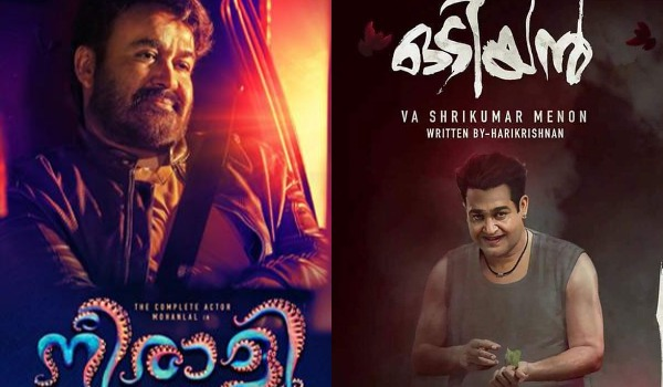 In-rajini-style,-mohanlal-changes-his-movie-release-date