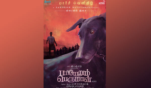 Pa.Ranjiths-Pariyerum-Perumal-releasing-on-March
