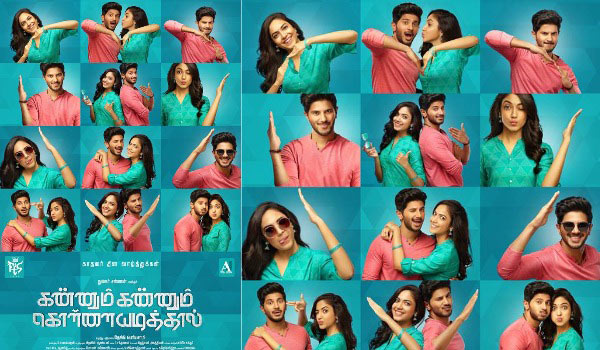 Kannum-Kannum-Kollaiyadithaal-first-look-released