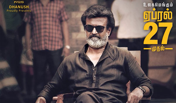 Kaala-first-copy-will-ready-in-few-days