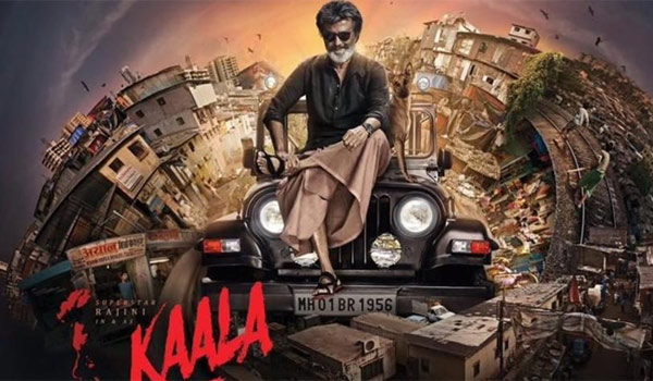No-competitive-for-Kaala
