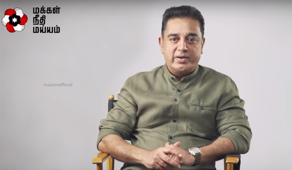 Kamal-calls-TN-people-to-joints-his-Party
