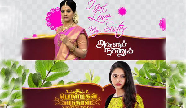 Two-new-serials-in-Vijay-Television