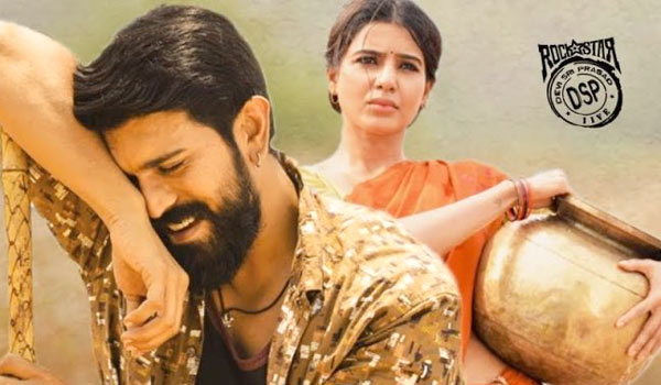 Rangasthalam-single-track-got-1-crore-view