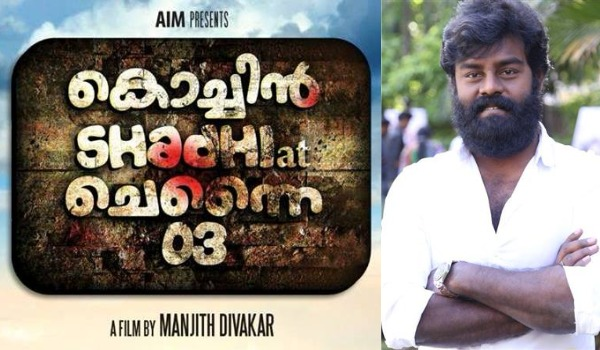 rk.suresh-to-act-in-malayalam-movie