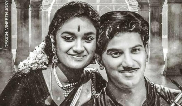 Why-Mahanati-release-date-change?