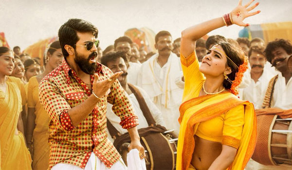 Rangasthalam-cant-beat-Mersal