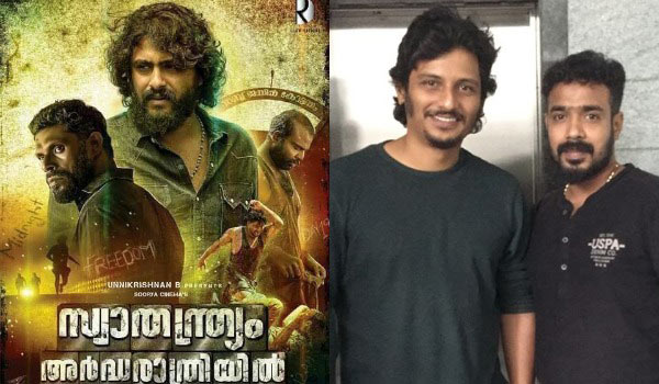 Jeeva-confirmed-Malayalam-movie-remake