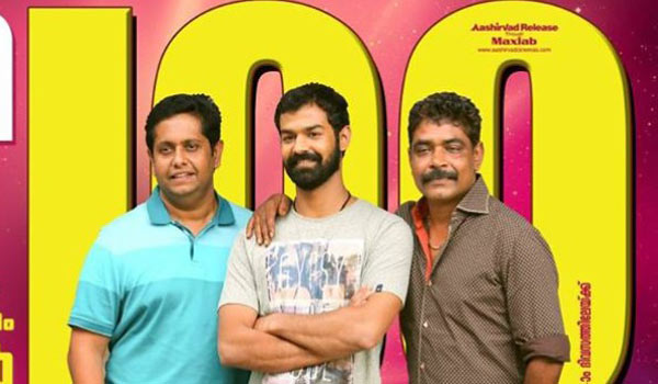 Pranav-mohanlals-debut-movie-crossed-100days-and-collects-Rs.50-crore