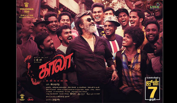 Kaala-shifted-to-June-7-:-officially-announced