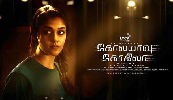 Anirudh-composing-Nayanthara-movie-with-more-interest