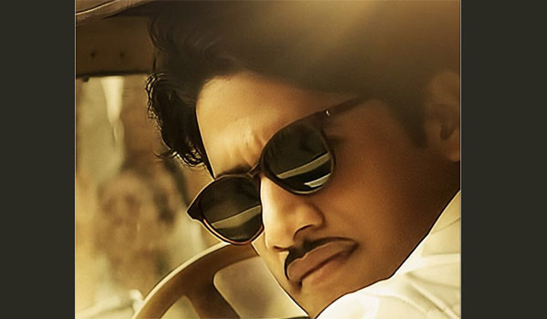 Nagarjuna-jealous-his-son