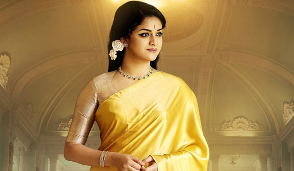 Acting-in-Savitiri-role-is-honored-says-Keerthy-Suresh