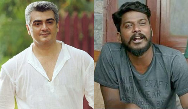 Kaala-Manikandan-to-work-in-Ajiths-Viswasam