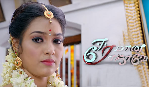 Eeramana-rojave---New-serial-in-Vijay-Television