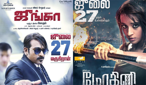 Vijaysethupathi---Trisha-clash-directly