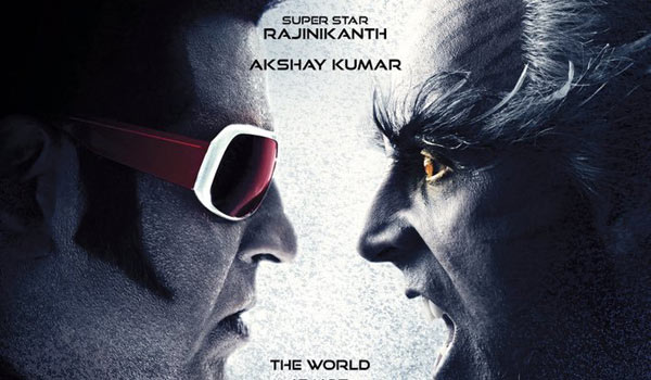 2point0-teaser-releasing-on-August-15