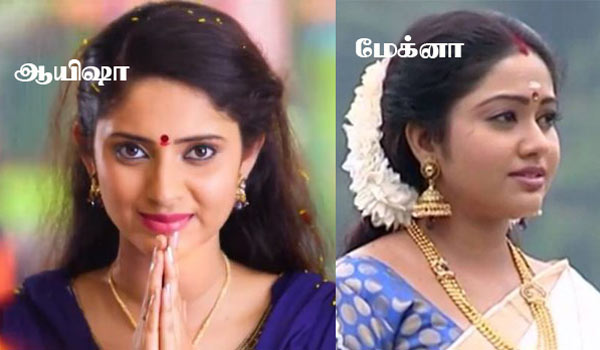 Ponmagal-Vanthal-Serial-:-actress-changed