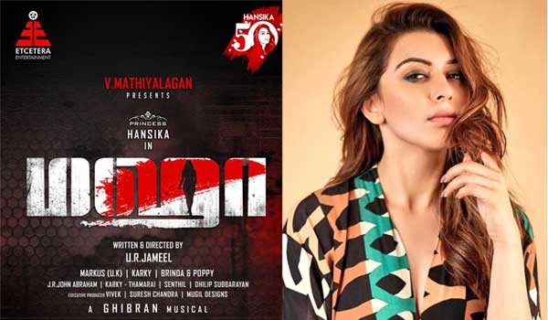 hansika-50th-movie-titled-as-maha