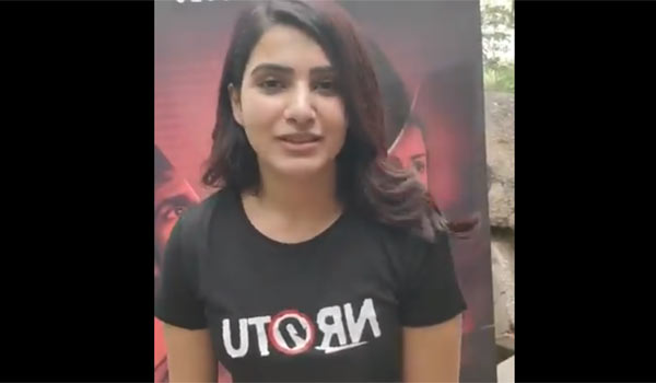 Samantha-calls-fans-to-watch-Uturn-trailer-with-her