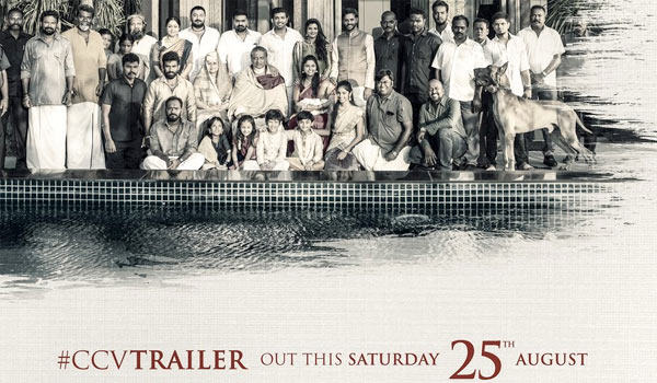 CCV-Trailer-to-be-launch-tomorrow